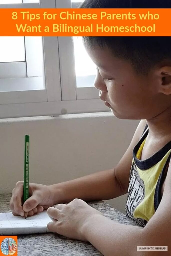 8 Tips for Chinese Parents Who Want a Bilingual Homeschool